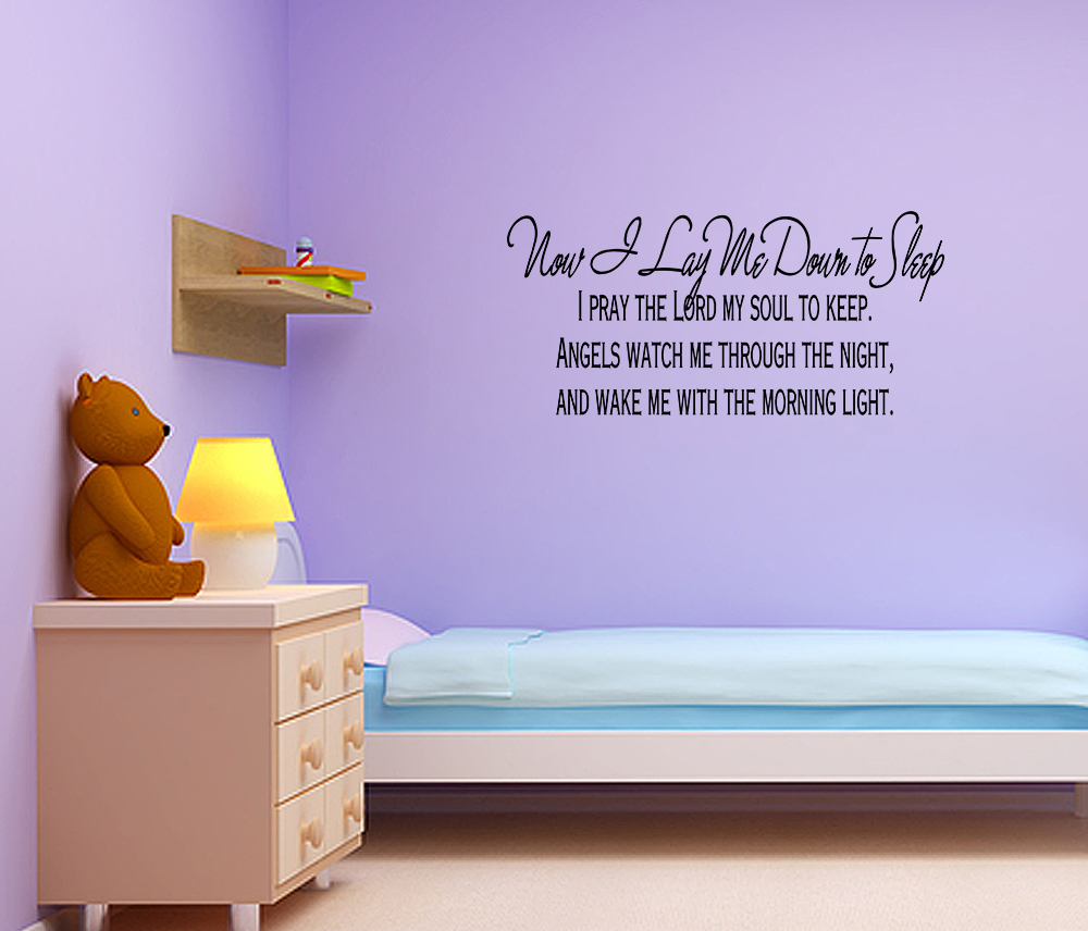 Now i lay me down to sleep wall decal - Now I Lay Me Down To Sleep Wall Decal 7