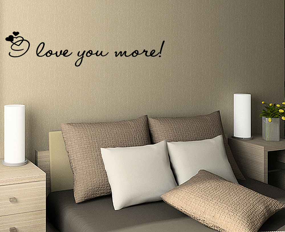 you more vinyl wall quotes lettering sayings art quote decal bedroom