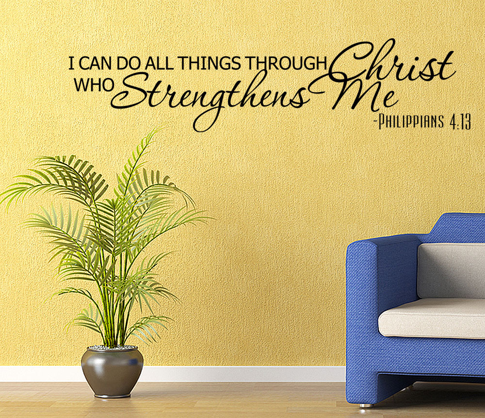 Religous bible verse vinyl wall quote decal home decor for Home decor quotes on wall