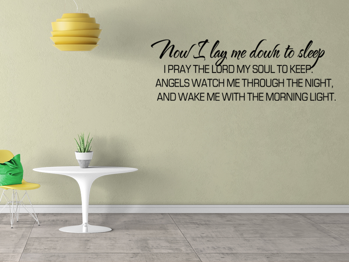 Now i lay me down to sleep wall decal - Now I Lay Me Down Vinyl Quote Wall Decal Night Prayer Lord Baby God